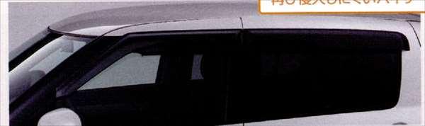 『スイフト』 純正 ZC11 ZC71 ZD11 ZC31 ベンチレーテッドバイザー 1台分(4枚)セット パーツ スズキ純正部品 swift オプション アクセサリー 用品