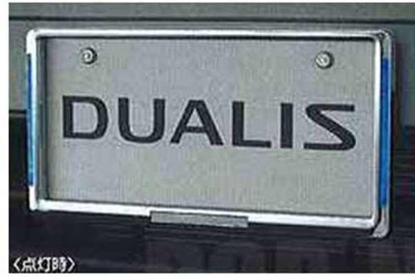 『デュアリス』 純正 KJ10 KNJ10 イルミネーション付ナンバープレートリムセット(フロント:イルミネーション付 リヤ:クロームメッキ) パーツ 日産純正部品 ナンバーフレーム ナンバーリム ナンバー枠 DUALIS オプション アクセサリー 用品