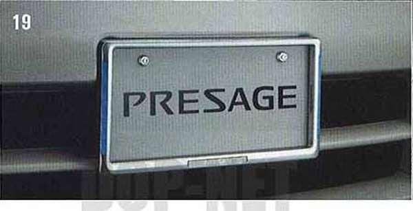 『プレサージュ』 純正 TU31 TNU31 イルミネーション付ナンバープレートリムセット パーツ 日産純正部品 ナンバーフレーム ナンバーリム ナンバー枠 PRESAGE オプション アクセサリー 用品