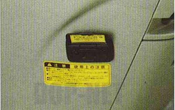 『プレサージュ』 純正 TU31 TNU31 マルチアウトレット(AC100V電源:最大出力100W) パーツ 日産純正部品 PRESAGE オプション アクセサリー 用品