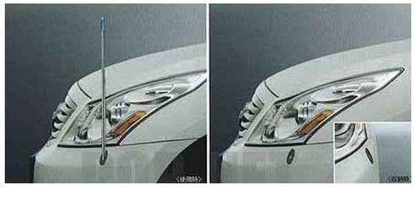 『スカイライン』 純正 kv36 v36 nv36 電動格納式ネオンコントロール フルオートタイプ昇降スイッチ付 パーツ 日産純正部品 コーナーポール フェンダーランプ フェンダーライト SKYLINE オプション アクセサリー 用品