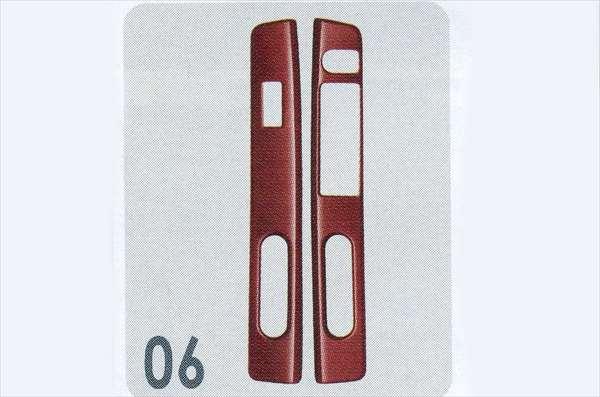 『ムーヴコンテ』 純正 L585S パワーウインドゥスイッチパネル パーツ ダイハツ純正部品 ウッド 内装ベゼル パワーウィンドウパネル moveconte オプション アクセサリー 用品
