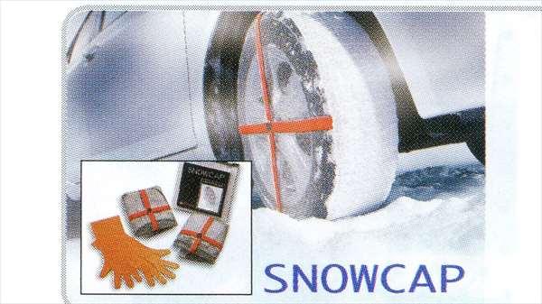moveconte 『ムーヴコンテ』 用品 パーツ L585S スノーキャップ ダイハツ純正部品 純正 アクセサリー オプション