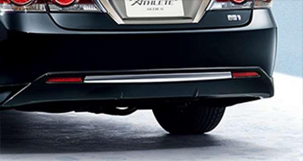 『クラウンアスリート』 純正 ARS210 AWS210 GRS211 GRS214 AWS211 リヤバンパーガーニッシュ タイプA パーツ トヨタ純正部品 エアロパーツ パネル カスタム crown オプション アクセサリー 用品