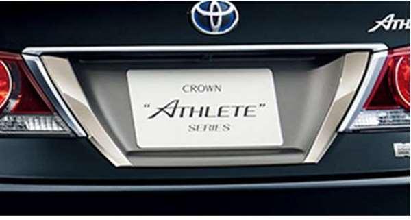 『クラウンアスリート』 純正 ARS210 AWS210 GRS211 GRS214 AWS211 リヤライセンスガーニッシュ スモークメッキ パーツ トヨタ純正部品 カスタム エアロパーツ crown オプション アクセサリー 用品