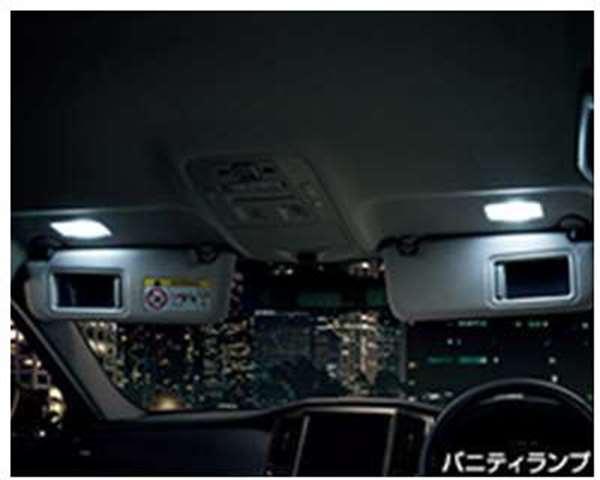 『クラウンアスリート』 純正 ARS210 AWS210 GRS211 GRS214 AWS211 LEDバルブセット パーツ トヨタ純正部品 電球 照明 ライト crown オプション アクセサリー 用品