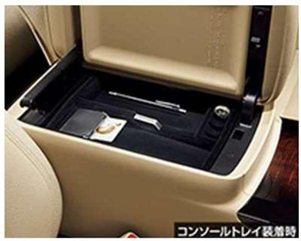 『クラウンアスリート』 純正 ARS210 AWS210 GRS211 GRS214 AWS211 コンソールトレイ パーツ トヨタ純正部品 crown オプション アクセサリー 用品