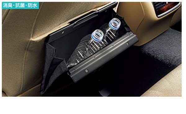 『クラウンアスリート』 純正 ARS210 AWS210 GRS211 GRS214 AWS211 クリーンボックス 後席用 パーツ トヨタ純正部品 ダストボックス ゴミ箱 crown オプション アクセサリー 用品