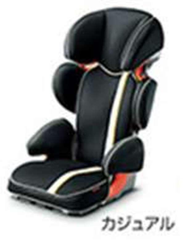 『クラウンアスリート』 純正 ARS210 AWS210 GRS211 GRS214 AWS211 ジュニアシート パーツ トヨタ純正部品 crown オプション アクセサリー 用品
