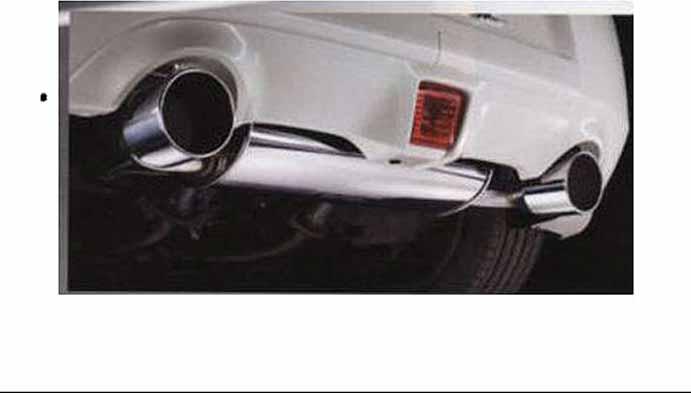 『フェアレディーZ』 純正 Z34 HZ34 フジツボ製スポーツマフラー(オールステンレス) パーツ 日産純正部品 排気 パワーアップ 重低音 FAIRLADYZ オプション アクセサリー 用品