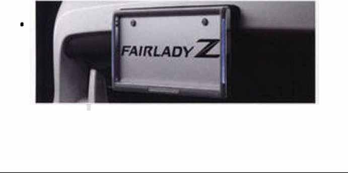 『フェアレディーZ』 純正 Z34 HZ34 イルミネーション付きナンバートリムセット(フロント:イルミネーション付き、リヤ:高級クローム)※リヤ封印注意 パーツ 日産純正部品 FAIRLADYZ オプション アクセサリー 用品