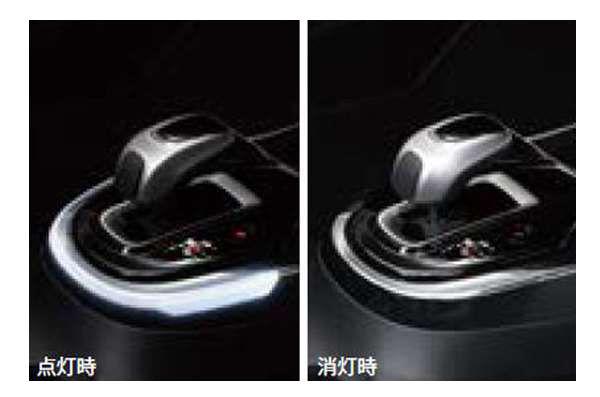 『フィット』 純正 GP5 GP6 GK3 GK4 GK5 GK6 センターコンソールイルミネーション メッキ調 パーツ ホンダ純正部品 照明 明かり ライト オプション アクセサリー 用品