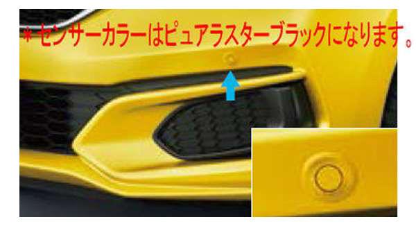 Suzuki Motors Rakuten Global Market Only As For The Front Corner