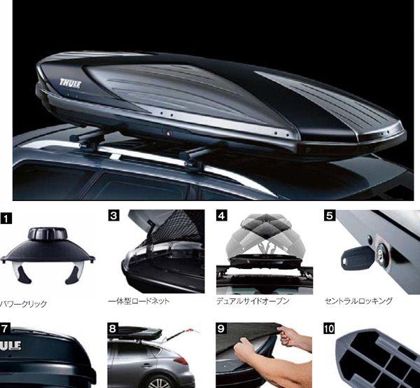『THULEシステムキャリア』 純正 ルーフボックス Excellence XT パーツ スバル純正部品 オプション アクセサリー 用品