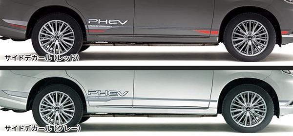 『アウトランダーPHEV』 純正 GG3W サイドデカール パーツ 三菱純正部品 ステッカー シール ワンポイント オプション アクセサリー 用品