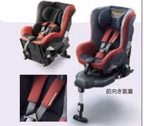 『オデッセイ』 純正 RC4 RC1 RC2 Honda Baby & Kids i-Size(サポートレッグタイプ/乳児用・幼児用兼用) パーツ ホンダ純正部品 オプション アクセサリー 用品