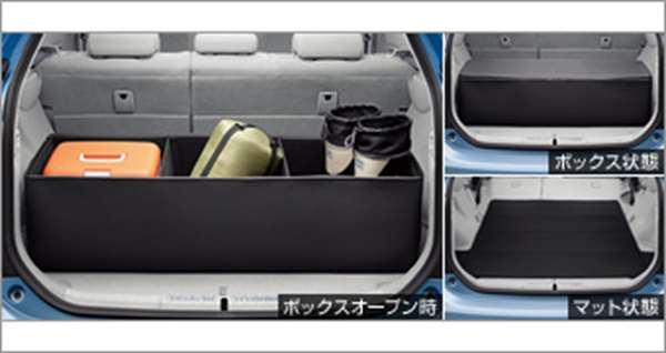 『プリウスPHV』 純正 ZVW35 ラゲージソフトボックス パーツ トヨタ純正部品 prius オプション アクセサリー 用品