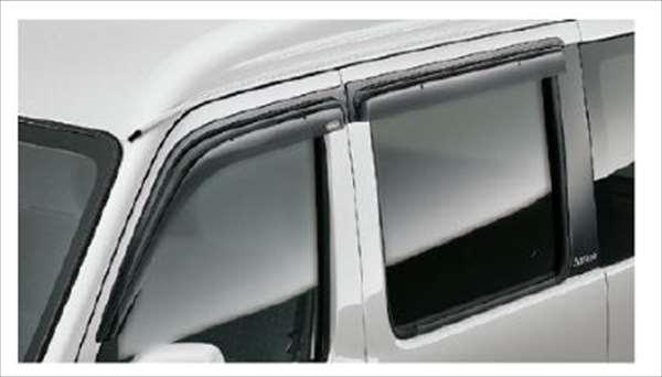 『アトレーワゴン』 純正 S321G S331G ロングバイザー(1台分) パーツ ダイハツ純正部品 ドアバイザー サイドバイザー 雨よけ オプション アクセサリー 用品