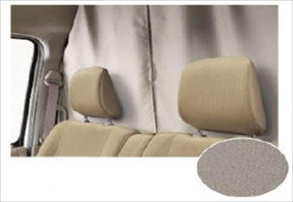 『アトレーワゴン』 純正 S321G S331G セパレーターカーテン(B)遮光タイプ パーツ ダイハツ純正部品 室内カーテン 目隠し 日除け オプション アクセサリー 用品