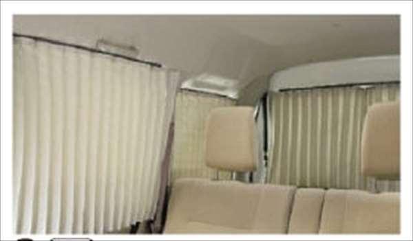 【アトレーワゴン】純正 S321G S331G カーテン(プリーツB)遮光タイプ パーツ ダイハツ純正部品 オプション アクセサリー 用品