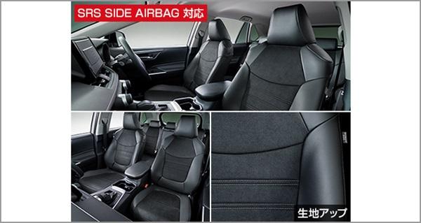 『RAV4』 純正 MXAA54 MXAA52 AXAH54 AXAH52 革調シートカバー パーツ トヨタ純正部品 座席カバー 汚れ シート保護 オプション アクセサリー 用品