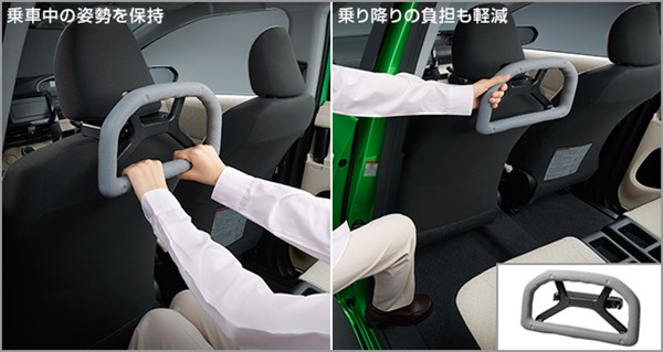 『RAV4』 純正 MXAA54 MXAA52 AXAH54 AXAH52 アシストグリップ(ヘッドレスト取付タイプ) パーツ トヨタ純正部品 補助グリップ 手摺 オプション アクセサリー 用品