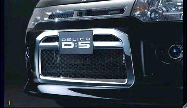 『デリカD:5』 純正 CV2W フロントメッキガーニッシュ パーツ 三菱純正部品 DELICA オプション アクセサリー 用品
