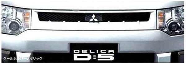 『デリカD:5』 純正 CV2W スポーティグリル パーツ 三菱純正部品 DELICA オプション アクセサリー 用品