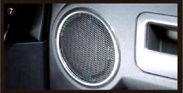 『デリカD:5』 純正 CV2W メッキ調スピーカーリングセット パーツ 三菱純正部品 DELICA オプション アクセサリー 用品