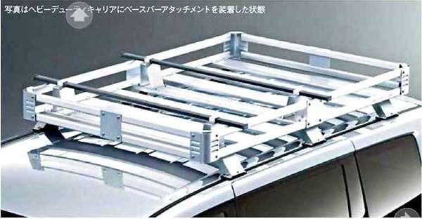 『デリカD:5』 純正 CV2W MITSUBISHI MOTORS Original ベースバーアタッチメント パーツ 三菱純正部品 DELICA オプション アクセサリー 用品