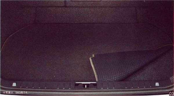 V60 S60 パーツ リバーシブルラゲッジマット ラゲッジスペースサイズ ボルボ純正部品 FB4164T FB6304T オプション アクセサリー 用品 純正 マット