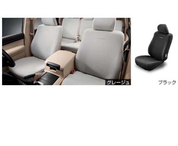 『ランドクルーザー200系』 純正 URJ202 フルシートカバー ラグジュアリータイプ(3列シート用) パーツ トヨタ純正部品 座席カバー 汚れ シート保護 landcruiser オプション アクセサリー 用品