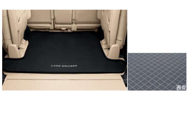 『ランドクルーザー200系』 純正 URJ202 ラゲージソフトトレイ パーツ トヨタ純正部品 landcruiser オプション アクセサリー 用品