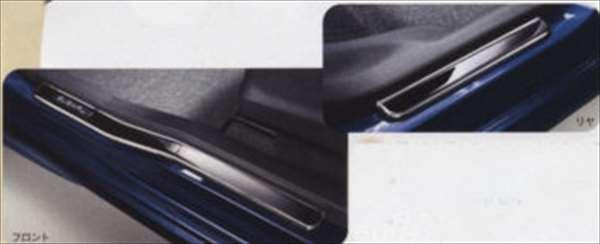 『ルクラ』 純正 L455F L465F サイドシルプレートセット(1台分4枚) パーツ スバル純正部品 ステップ 保護 プレート LUCRA オプション アクセサリー 用品
