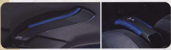 『ルクラ』 純正 L455F L465F オーバーヘッド&センターコンソールイルミネーション ※オーバーヘッド&センターフロアコンソール装着車用 パーツ スバル純正部品 コンソールボックス センターコンソール照明 明かり ライト LUCRA オプション アクセサリー 用品
