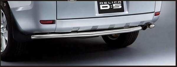 『デリカD:5』 純正 CV1W リヤアンダーガードバー パーツ 三菱純正部品 DELICA オプション アクセサリー 用品