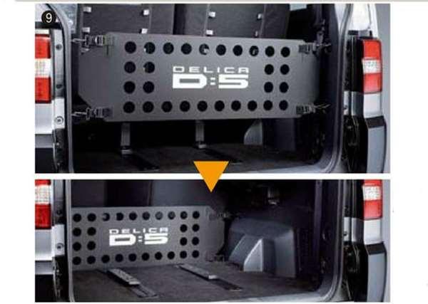 『デリカD:5』 純正 CV1W カーゴフェンス パーツ 三菱純正部品 DELICA オプション アクセサリー 用品