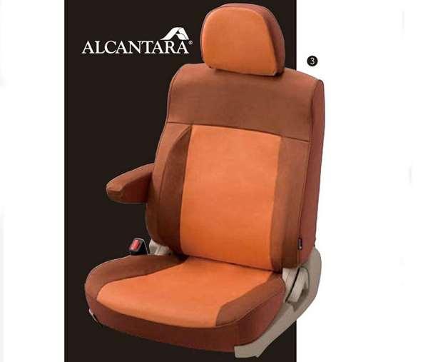 『デリカD:5』 純正 CV1W アルカンターラ シートカバー パーツ 三菱純正部品 座席カバー 汚れ シート保護 DELICA オプション アクセサリー 用品