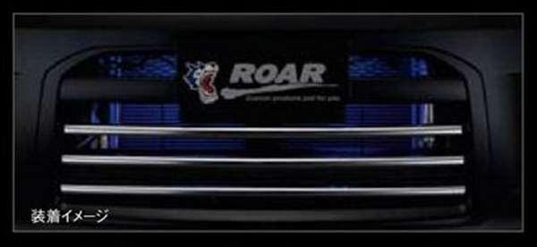 『デリカD:5』 純正 CV1W ROAR バンパーグリルイルミネーション(LEDブルー光) パーツ 三菱純正部品 グリルライト フロントイルミ ネオン DELICA オプション アクセサリー 用品