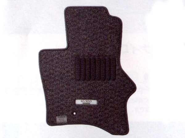 『クリッパートラック』 純正 U71V フロアカーペット(スタンダード) フロント、リヤセット パーツ 日産純正部品 カーペットマット フロアマット カーペットマット CLIPPER オプション アクセサリー 用品