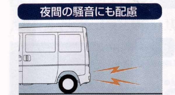 供纯正的U71V背蜂鸣器(在夜间消音功能)卡车使用的零件日产纯正零部件安全倒退蜂鸣音CLIPPER可选择的配饰用品