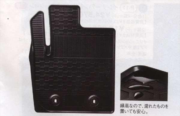 『ミライース』 純正 LA300S LA310S ラバーマット(縁高) パーツ ダイハツ純正部品 ゴムマット フロアマット mirae:s オプション アクセサリー 用品