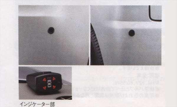 『ミライース』 純正 LA300S LA310S コーナーセンサー(リヤ) パーツ ダイハツ純正部品 危険察知 接触防止 セキュリティー mirae:s オプション アクセサリー 用品