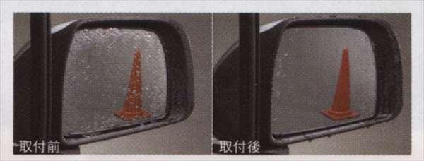 『ミライース』 純正 LA300S LA310S レインクリアリングミラー パーツ ダイハツ純正部品 mirae:s オプション アクセサリー 用品