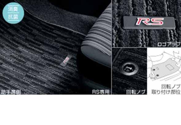 『ヴィッツ』 純正 NCP131 フロアマット デラックス タイプ2 パーツ トヨタ純正部品 フロアカーペット カーマット カーペットマット vitz オプション アクセサリー 用品