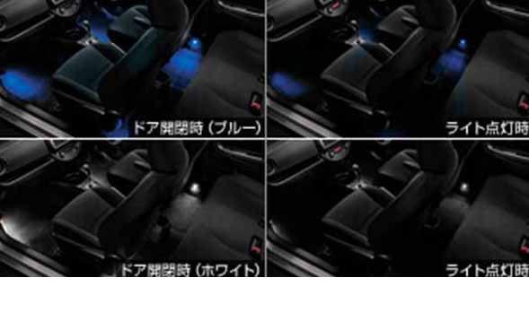 『ヴィッツ』 純正 NCP131 インテリアイルミネーション 2モードタイプ パーツ トヨタ純正部品 照明 明かり ライト vitz オプション アクセサリー 用品