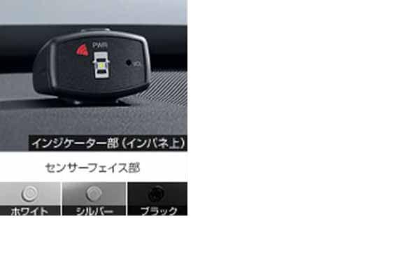 『ヴィッツ』 純正 NCP131 コーナーセンサー センサーキット パーツ トヨタ純正部品 危険察知 接触防止 セキュリティー vitz オプション アクセサリー 用品
