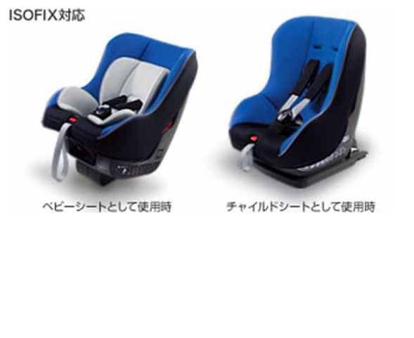 【ヴィッツ】純正 NCP131 チャイルドシート NEO G-CHILD ISO tether パーツ トヨタ純正部品 vitz オプション アクセサリー 用品