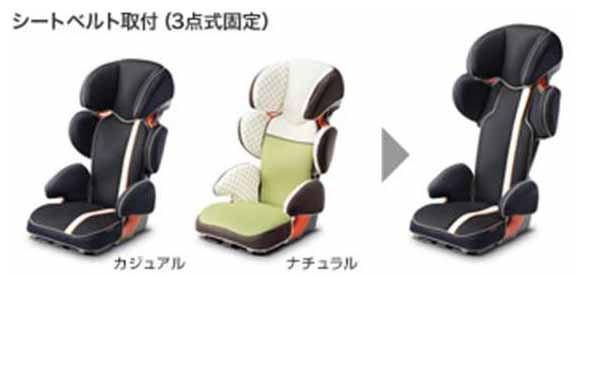 『ヴィッツ』 純正 NCP131 ジュニアシート パーツ トヨタ純正部品 vitz オプション アクセサリー 用品