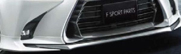 『GS』 純正 GWL10 AWL10 GRL12 GRL16 ARL10 MODELLISTA フロントスポイラー 素地 パーツ レクサス純正部品 カスタム エアロパーツ オプション アクセサリー 用品